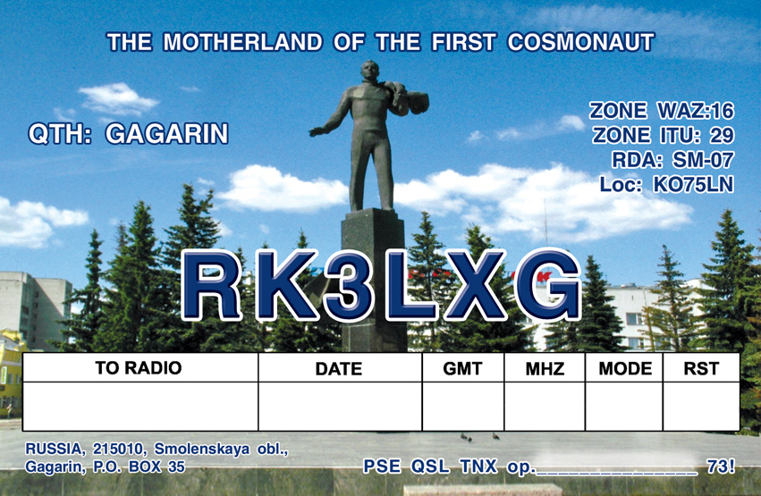 QSL image for RK3LXG