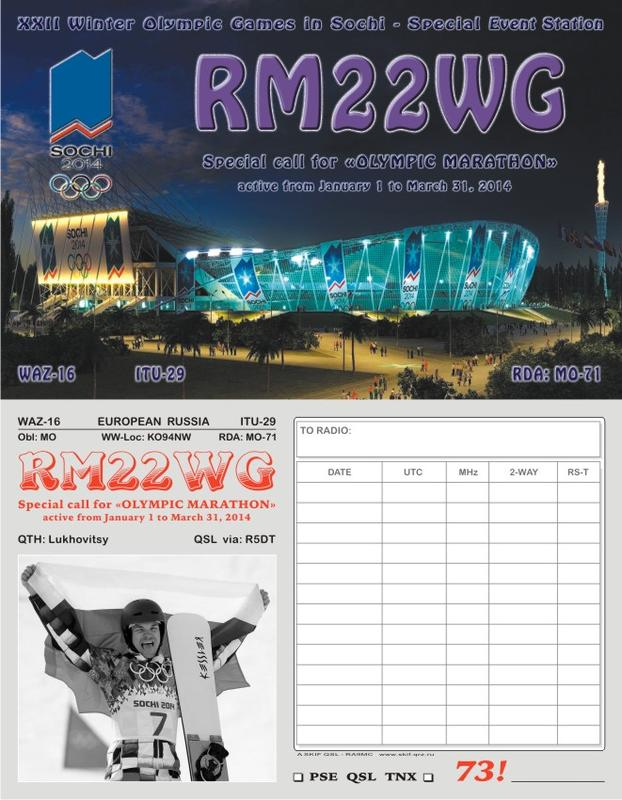 QSL image for RM22WG