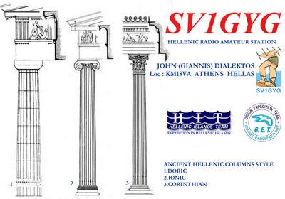 QSL image for SV1GYG