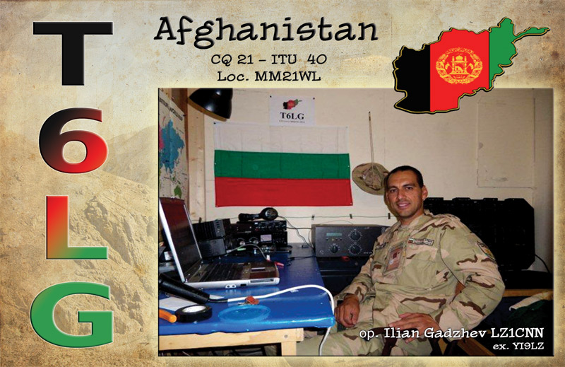 QSL image for T6LG