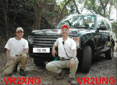QSL image for VR2UNG