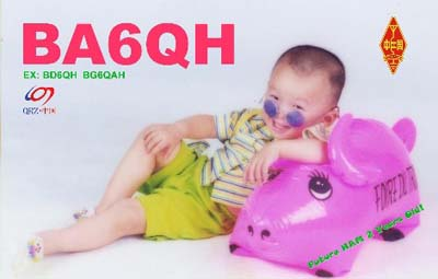 QSL image for BA6QH