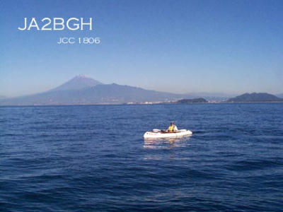 QSL image for JA2BGH