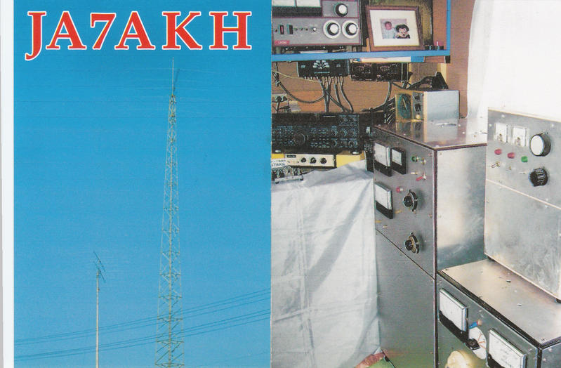 QSL image for JA7AKH