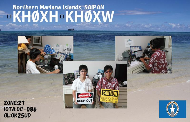 QSL image for KH0XH