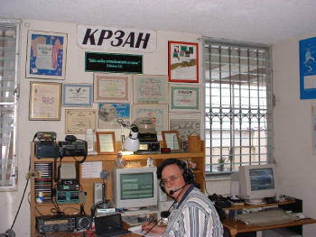 QSL image for KP3AH