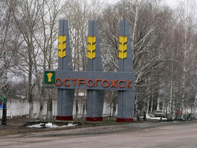 Воронежская область, г.Острогожск, стела на въезде в город.