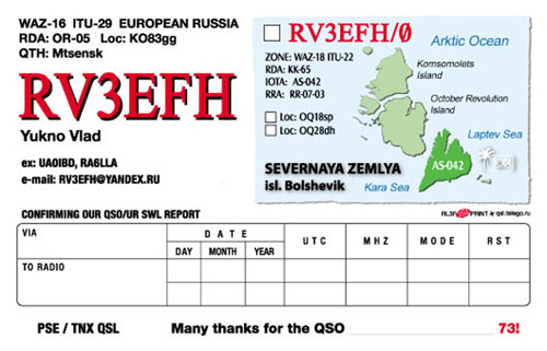 QSL image for RV3EFH