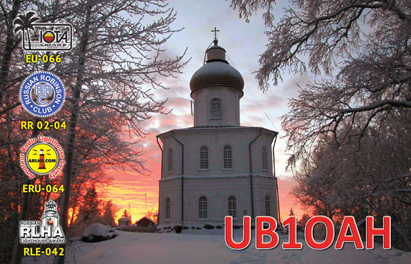 QSL image for UB1OAH