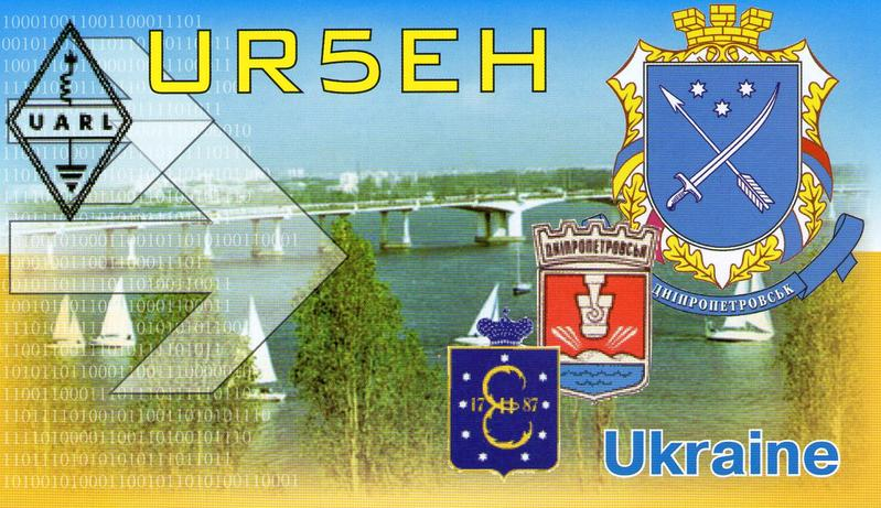 QSL image for UR5EH