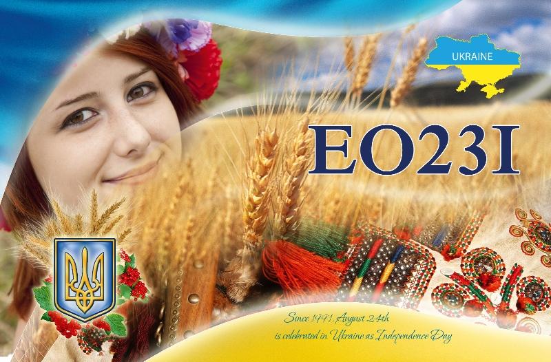 eo23i