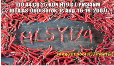 QSL image for HL5YI
