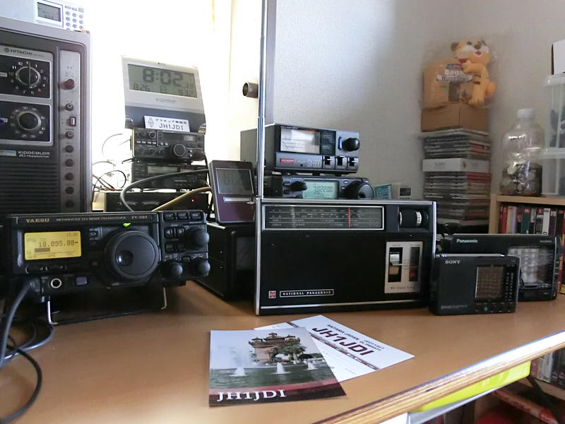 Selling icom ic-706mk2g with dsp installed, and has the opc-581 separation cable