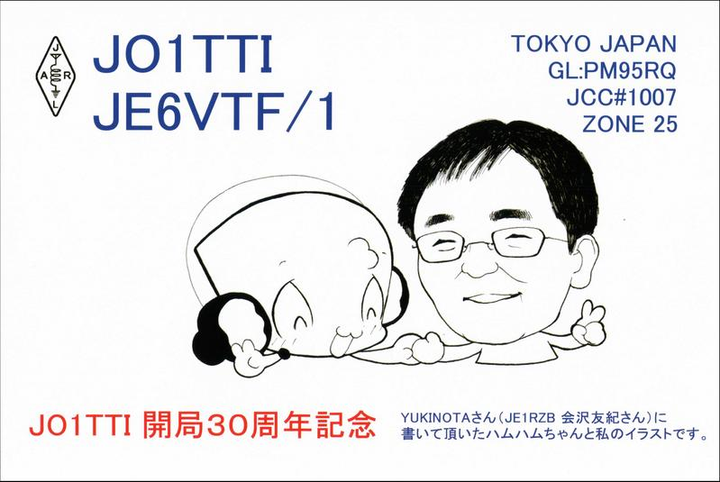 QSL image for JO1TTI