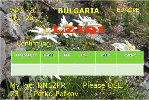 QSL image for LZ1QI