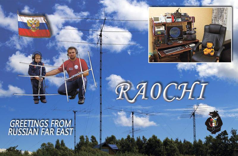 QSL image for RA0CHI