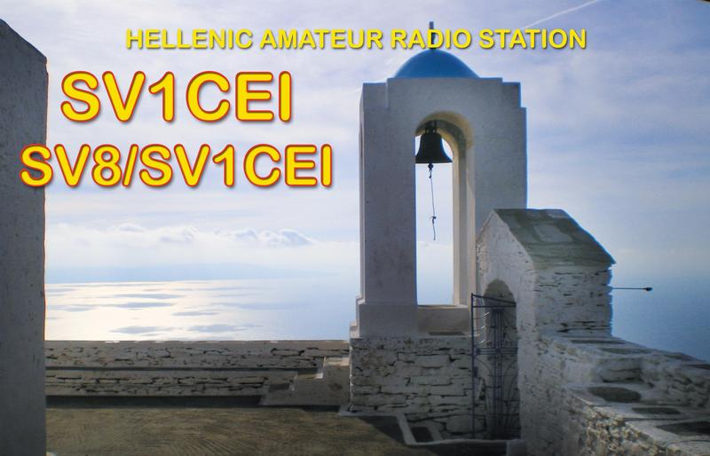 QSL image for SV1CEI