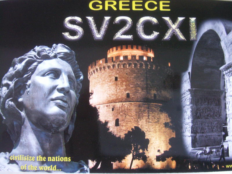 QSL image for SV2CXI
