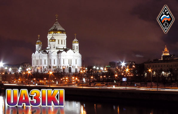 QSL image for UA3IKI