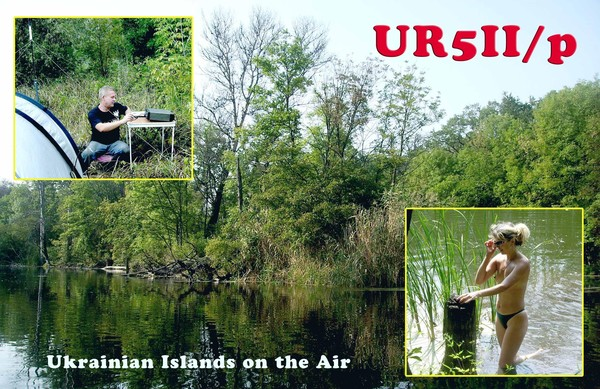 QSL image for UR5II