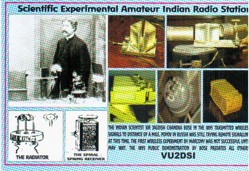 QSL image for VU2DSI