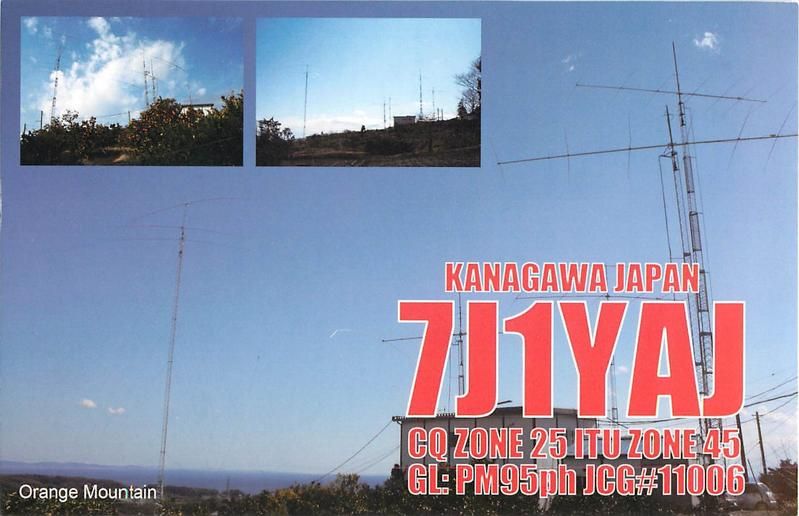 QSL image for 7J1YAJ