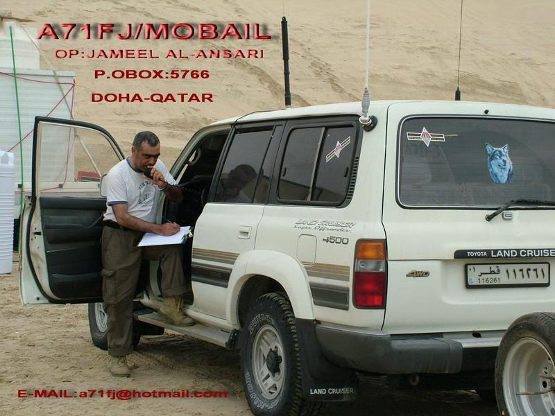 QSL image for A71FJ