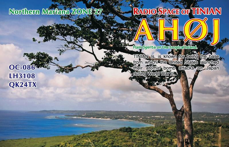 QSL image for AH0J
