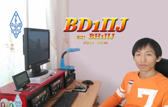 QSL image for BD1IIJ