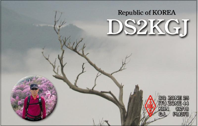 QSL image for DS2KGJ