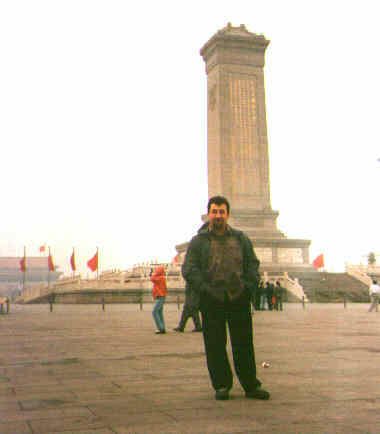 Tien an Men Square - Beijing - China