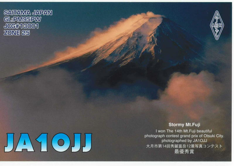 QSL image for JA1OJJ