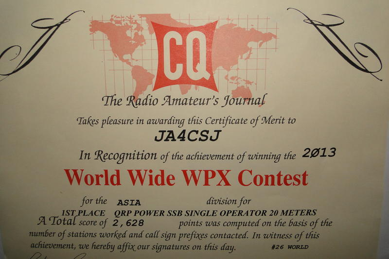 QSL image for JA4CSJ