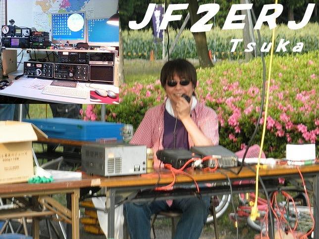 QSL image for JF2ERJ