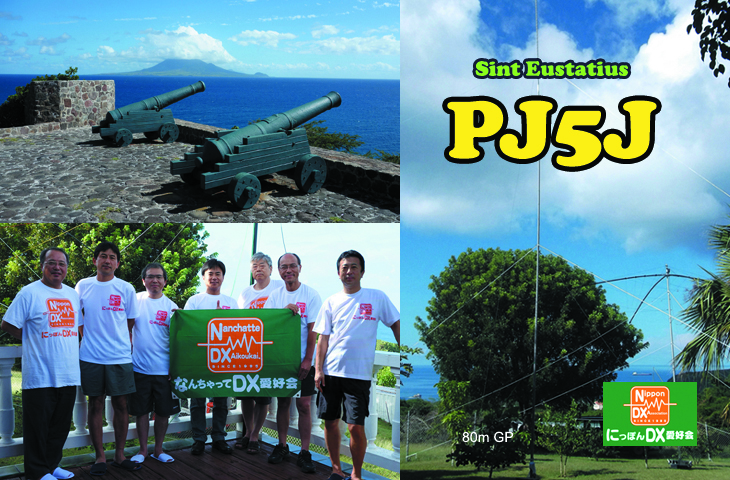 QSL image for PJ5J