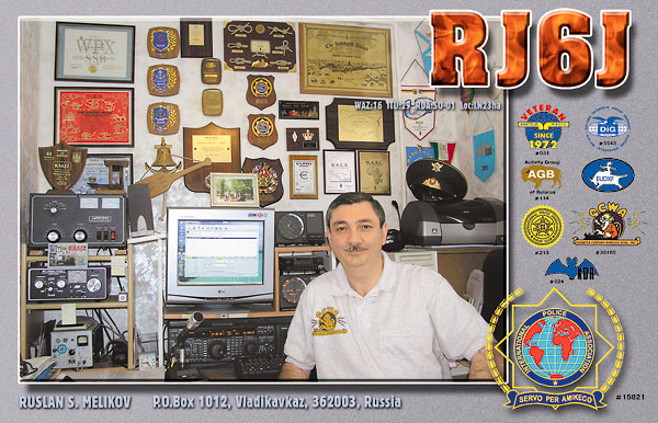 QSL image for RJ6J