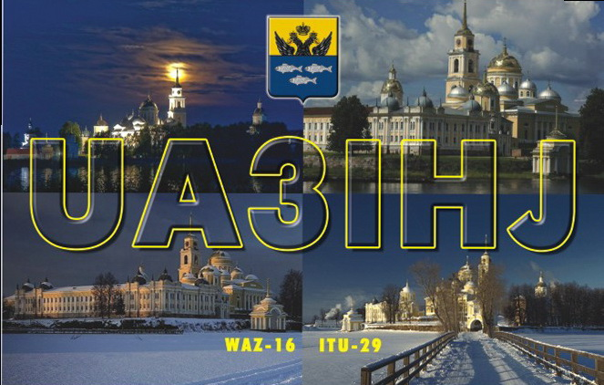 QSL image for UA3IHJ
