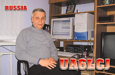 QSL image for UA6LCJ