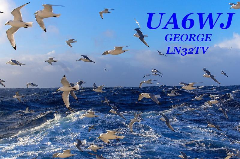 QSL image for UA6WJ