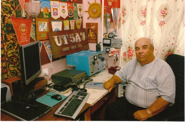 QSL image for UT5AJ