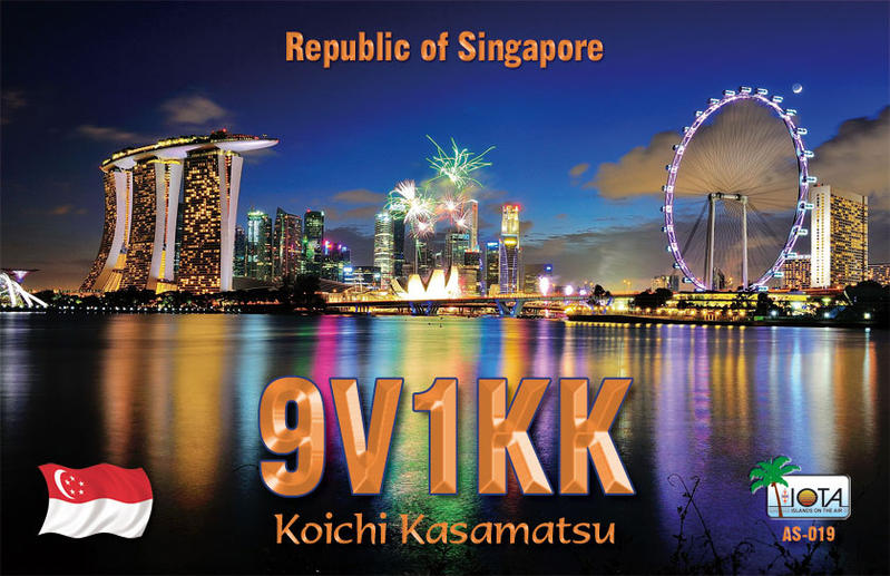 QSL image for 9V1KK
