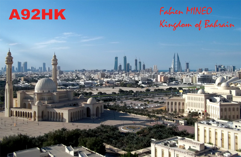 QSL image for A92HK
