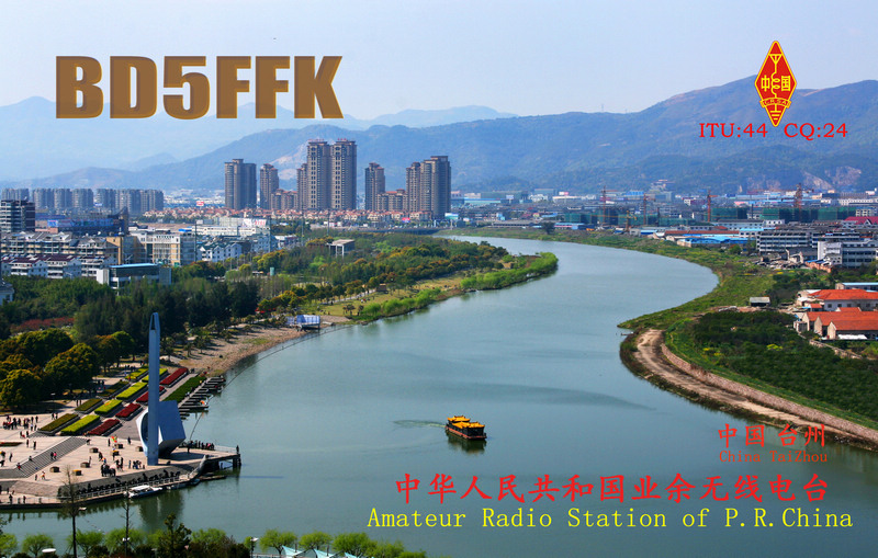 QSL image for BD5FFK