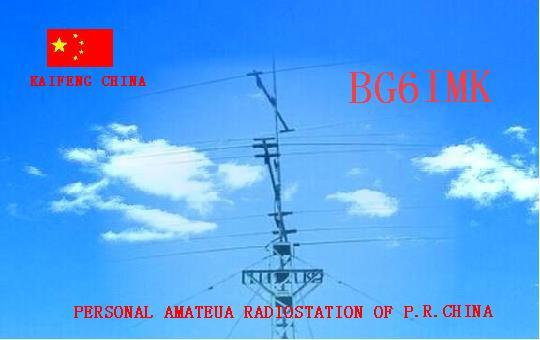 QSL image for BG6IMK