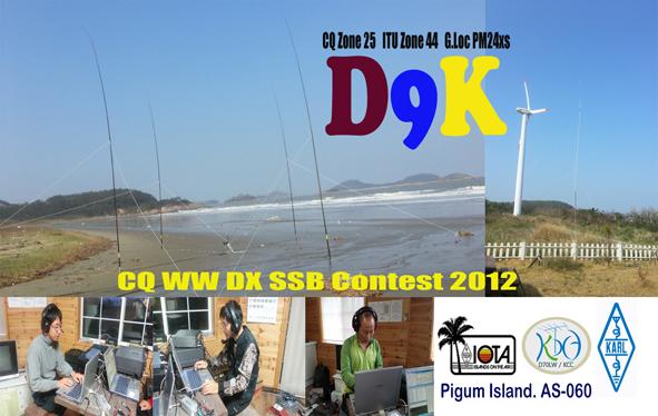 QSL image for D9K