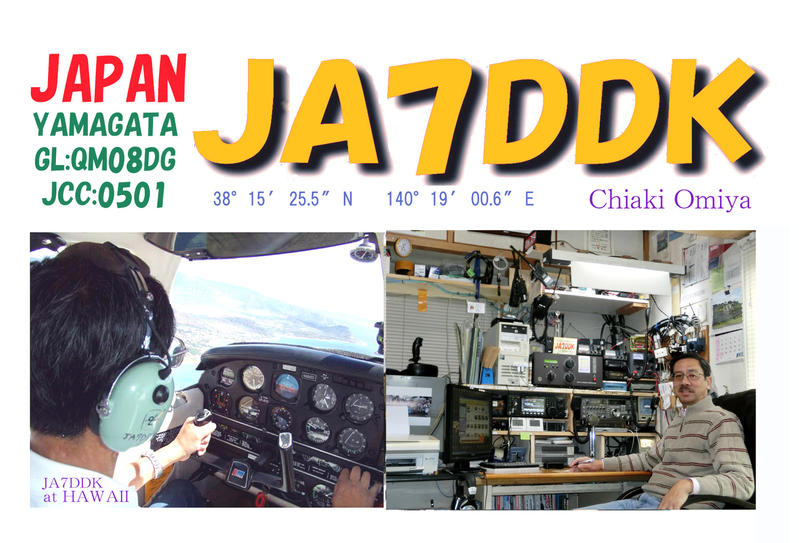QSL image for JA7DDK