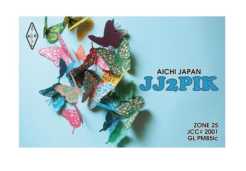 QSL image for JJ2PIK