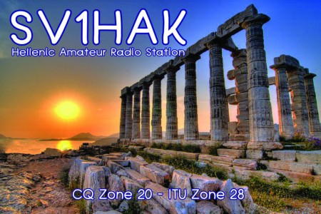 QSL image for SV1HAK