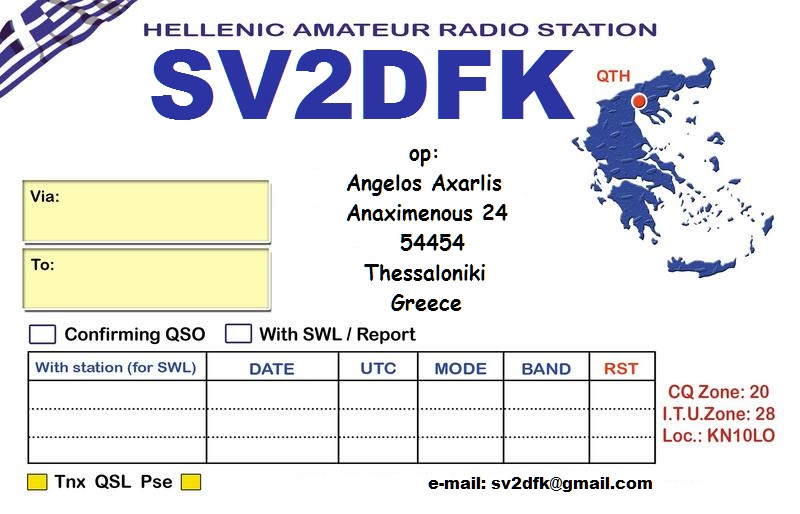 QSL image for SV2DFK