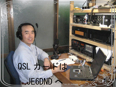 QSL image for T88HK